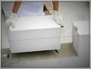 газобетонные блоки пазогребневые с захватом