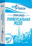 сухая строительная смесь M150 описание