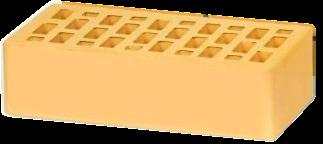 Кирпич Воротынский салома одинарный